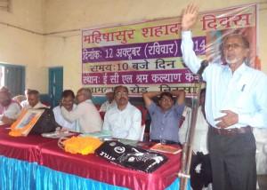 22_Nirsa Dhanbad me Mahishasura Day 2