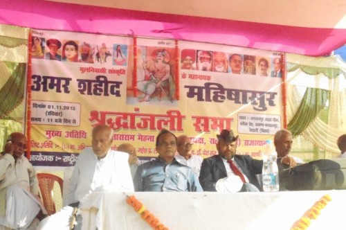 4_A huge public meeting was organized at Bhagwanpur Atta, about 16 km from Hajipur_3