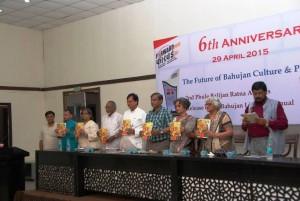 Forward Press sixth Anniversary