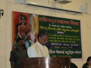 JNU-Mahishasur-Day_2013_Udit-Raj-e1457368173150