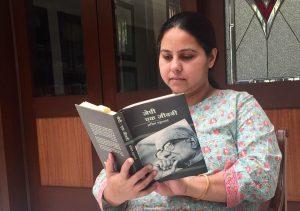 Misa Bharti on Mahishasur_Lalu Prasad