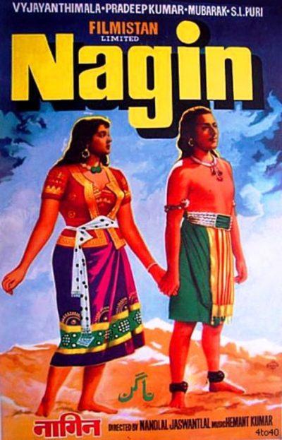 nagin-film-poster