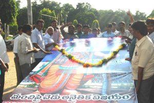 महिषासुर दिवस मानते कन्नड़ विद्यार्थी