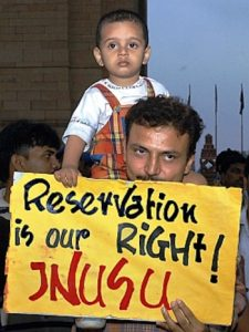 Human Chain by Pro-reservation students of JNU