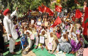 Pendu and Khet Mazdoor Union