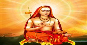 adi-guru-shankaracharya-ji