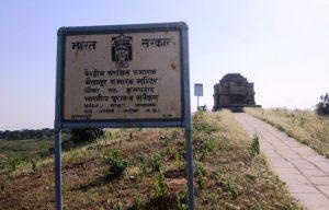 Bhainsasura-Mandir_Chouka_Mahoba