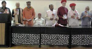 Phule Hindi book releasedat FP 2nd