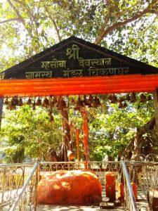 mahsoba temple