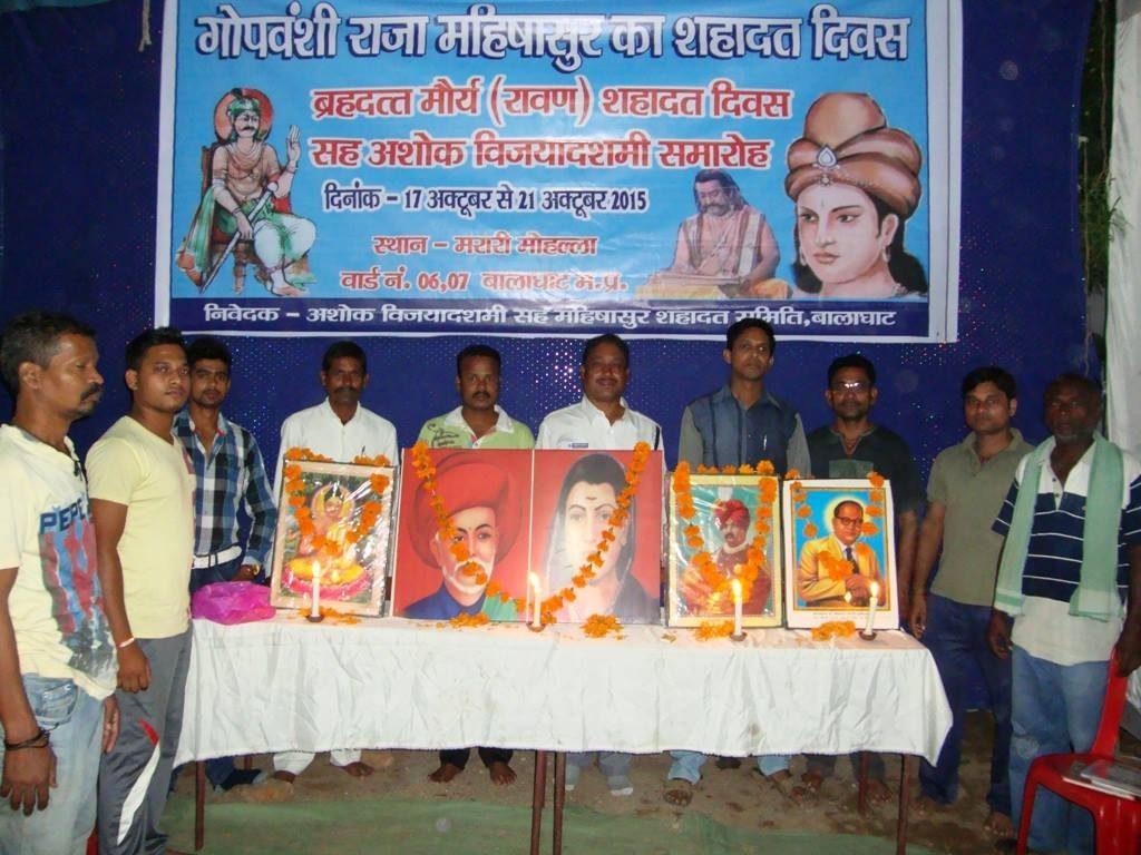 Mahishasur Martyrdom Day was observed in Balaghat, Madhya Pradesh, in 2015