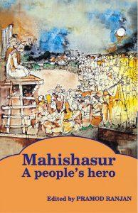 mahishasur_eng