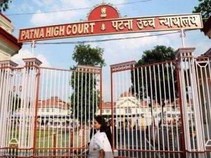Patna high court