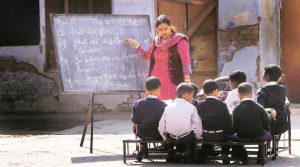 government-school