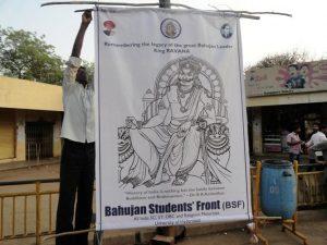 हैदराबाद, तेलंगाना