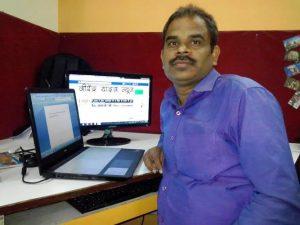 birendra-yadav