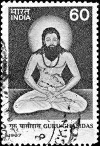 guru-ghasidas-1-205x300
