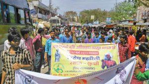 17 मार्च 2015 को मध्य प्रदेश के धार जिले कुक्षी शहर में जय आदिवासी युवा शक्ति (जयस) के आदिवासी युवाओं ने भूमि अधिग्रहण अध्यादेश के खिलाफ विशाल महारैली निकाली