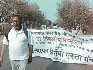 भूमि अधिग्रहण अध्यादेश के खिलाफ 'विस्थापन विरोधी एकता मंच' के बैनर तले 15 मार्च 2015 को झारखण्ड के कोल्हान अंतर्गत तेतला से हाता के बीच मूलवासियों-आदिवासियों ने विरोध रैली निकाला। प्रदर्शनकारियों का नारा था — 'लोहा नहीं अनाज चाहिए, खेती का विकास चाहिए'