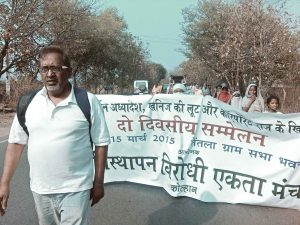 """The United Forum Against Displacement organized a rally on 15 March in Kolhan (midway from Tetla to Hata). The Tribals in attendance shouted, """"Foodgrains and farming, not iron ore"""""""