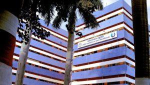 makhanlal-university