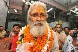 Bhrahmeshwar Mukhiya