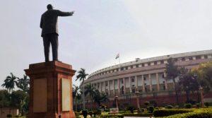 ambedkar-parliament